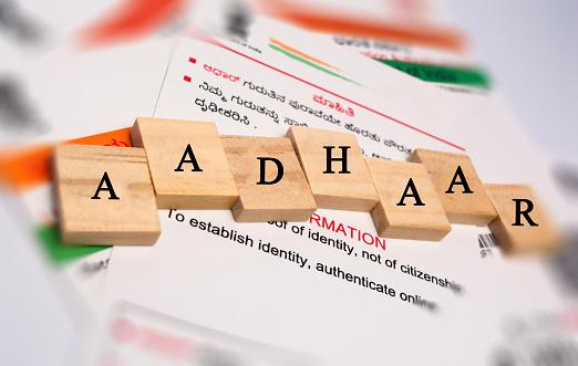 Aadhar Card Helpline Number | Customer Care | Toll Free Number