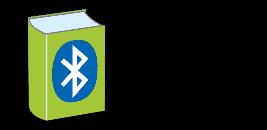 Phone-Book-Access-Profile