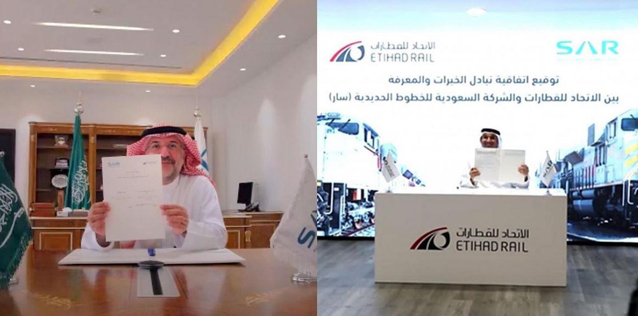 """""""السعودية للخطوط الحديدية"""" توقع اتفاقية تعاون مع """"الاتحاد للقطارات الإماراتية"""""""