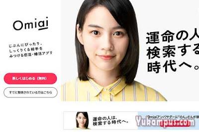 omiai web cari jodoh jepang untuk single