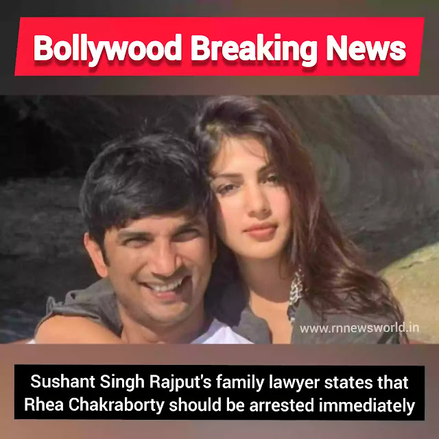 Sushant-Singh-Rajput-family-lawyer-states-that-Rhea-Chakraborty-should-be-arrested-immediately