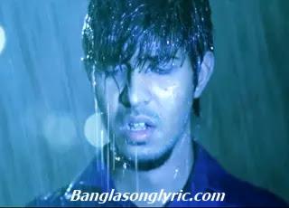 icche bangla song