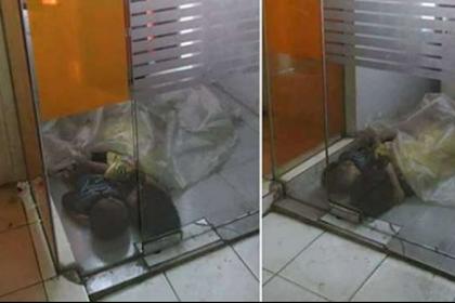 Identitas 2 Bocah yang Tidur Berpelukan di ATM Terungkap, Ternyata...