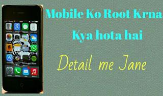 Mobile Ko Root Krna kya hota hai