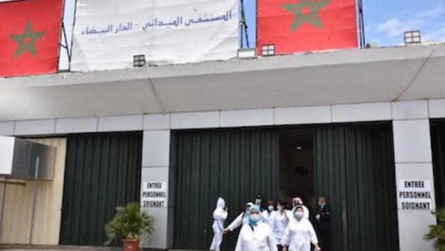 فيروس كورونا / المغرب: إجمالي عدد الإصابات الجديدة بالدار البيضاء 795