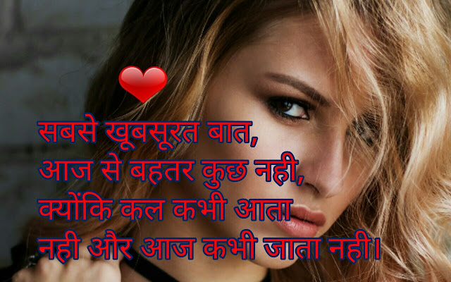 Images for yadav shayari download hindi all
