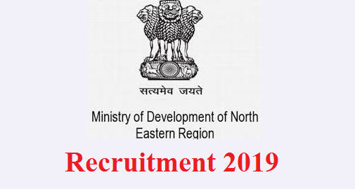 North East Gramin Livelihood Project, Ministry of Doner Recruitment 2019