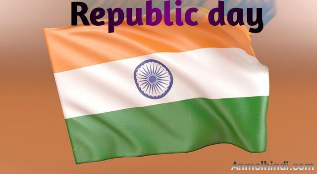 Essay on republic day in Hindi, ganatantra divas per nibandh, गणतंत्र दिवस पर निबंध