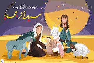 كروت معايدة عيد الميلاد المجيد 2022
