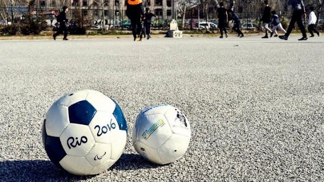 Πρότυπες μπάλες ποδοσφαίρου θα μοιραστούν δωρεάν σε τυφλά παιδιά