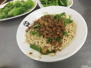 乾意麵NT$55