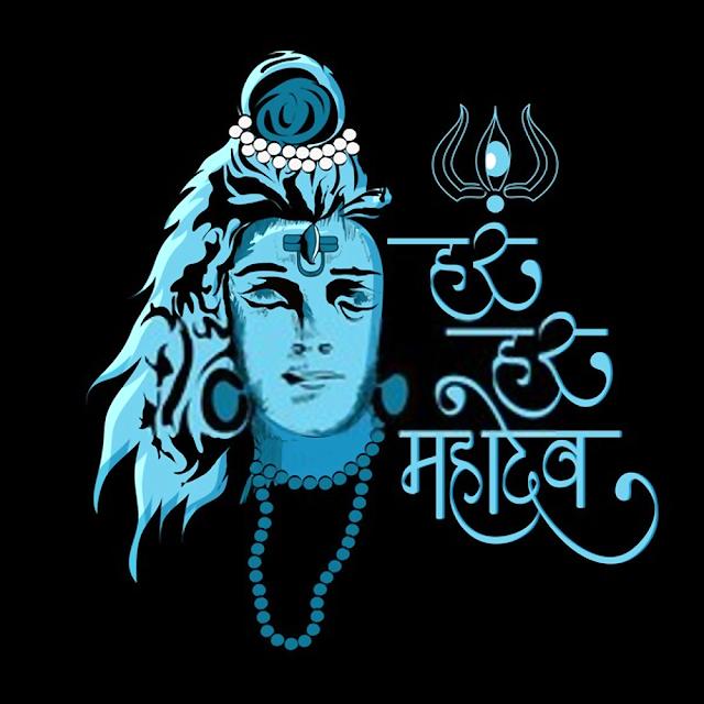 Shiv guri image