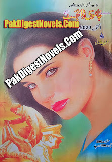 Jasoosi Digest October 2020 Pdf Download