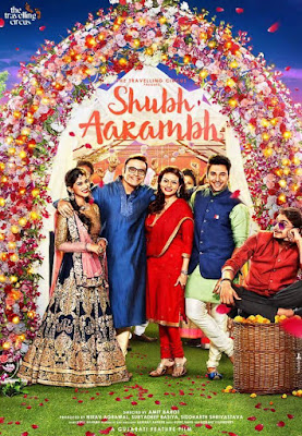 Shubh Aarambh 2017 Free Full Movie Download