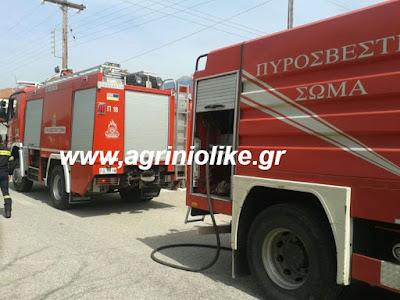 Αποτέλεσμα εικόνας για agrinio like πυρκαγιά