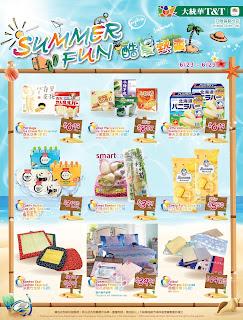 T&T Supermarket Flyer June 23 – 29, 2017