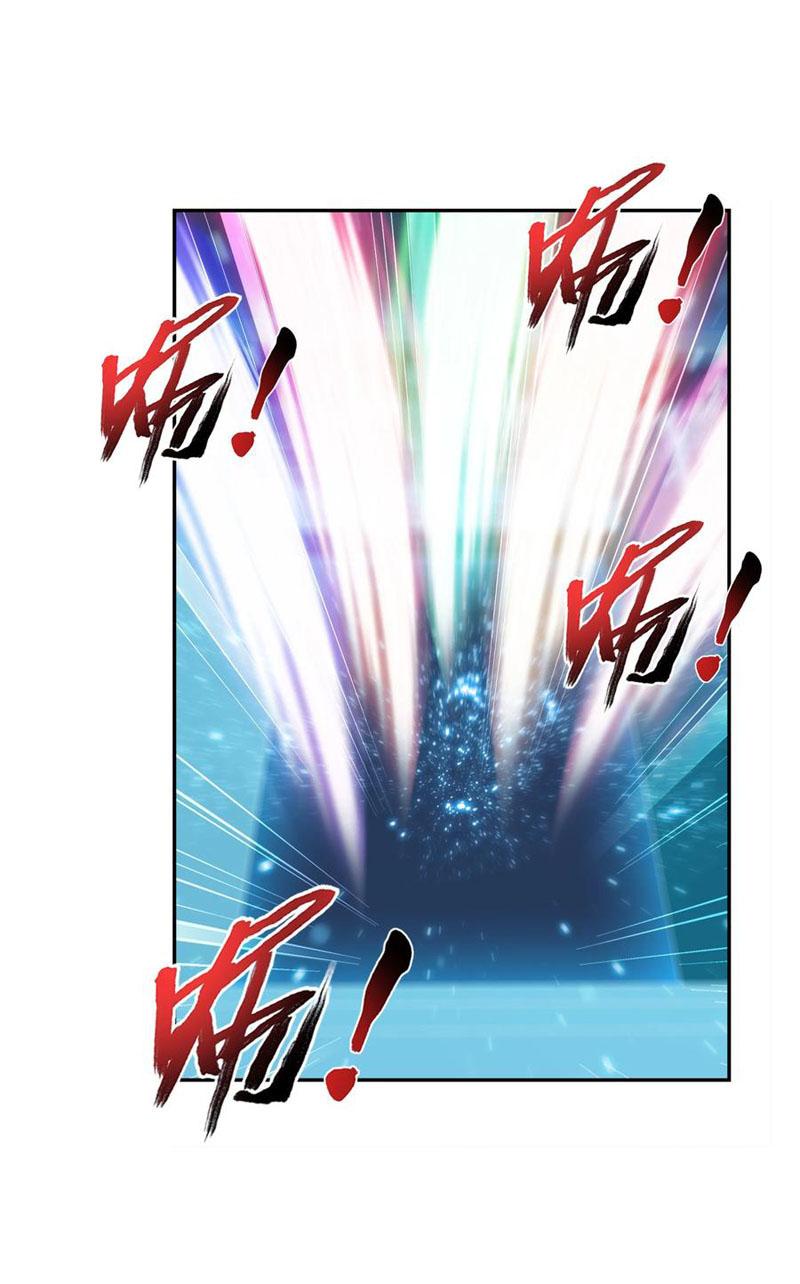 Đại chúa tể Chương 288 - Vcomic.net