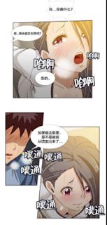App đọc truyện tranh Trung Quốc (dành cho người lớn) 羞羞漫画免费版在线漫画, tải app trung quốc, tải app trung, app chỉnh ảnh trung quốc, app chỉnh ảnh, ảnh chỉnh ảnh trung, app trung chỉnh ảnh, cách tải app trung trung, app edit trung quốc, app trung edit