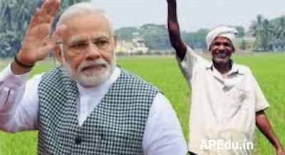 PM Narendra Modi Kisan Samman Nidhi scheme :