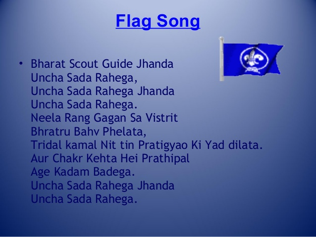 bharat scouts and guides telangana