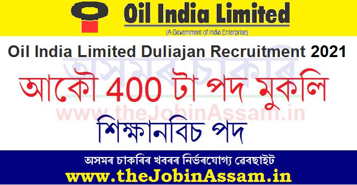 Oil India Apprentice Recruitment 2021: