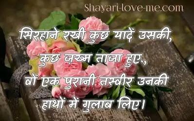 2 lines sad shayari image in hindi