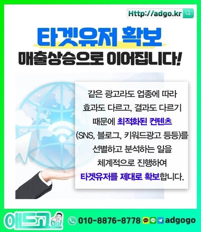 상패동온라인바이럴마케팅