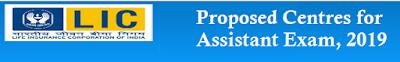 lic-assistant-exam-proposed-centre