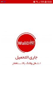 تحميل تطبيق walid tv apk لمشاهدة القنوات المشفرة و الافلام و المسلسلات بدون تقطيع