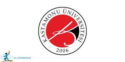 اعلان يوس جامعة كاستمونو