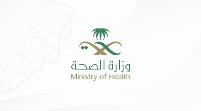 Corona Virus claims 37 lives in Saudi Arabia, Total 2,672