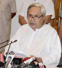 """ओडिशा राज्य के मुख्यमंत्री को """" हीरो टु एनिमल्स"""" अवॉर्ड से सम्मानित"""