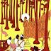 ဧရာ(မန္တလေး) - ဗုဒ္ဓမြတ်စွာပွင့်ထွန်းလာခြင်း (၈)
