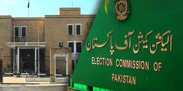الیکشن کمیشن نے گلگت بلتستان کے تمام سرکاری اداروں میں تقرریوں ، تبادلوں اور ترقیوں،حکومت یا منتخب نمائندوں کی جانب سے نئے منصوبوں کا اعلان کرنے پر پابندی عائد کردی