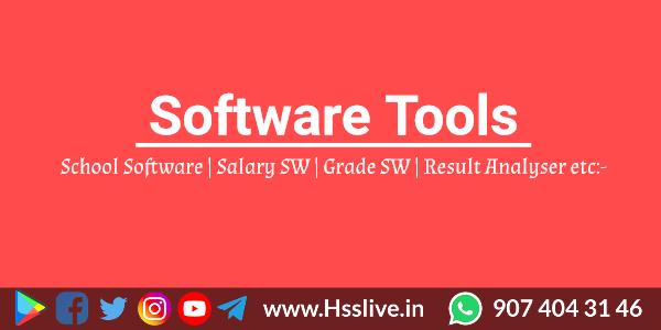 Hsslive School Software Tools