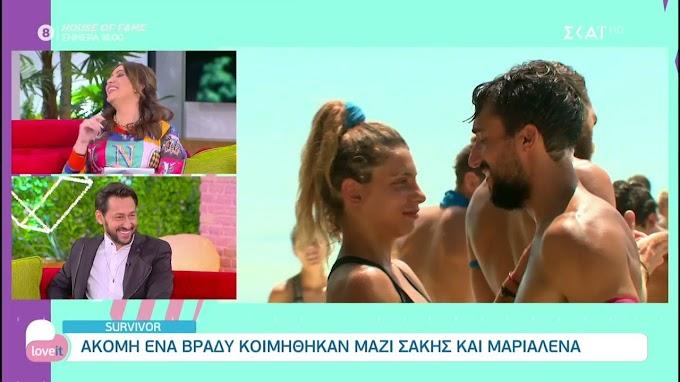 Survivor - Πάνος Καλίδης: Ρωτήθηκε για τη σχέση Μαριαλένας - Σάκη και ήρθε σε άβολη θέση