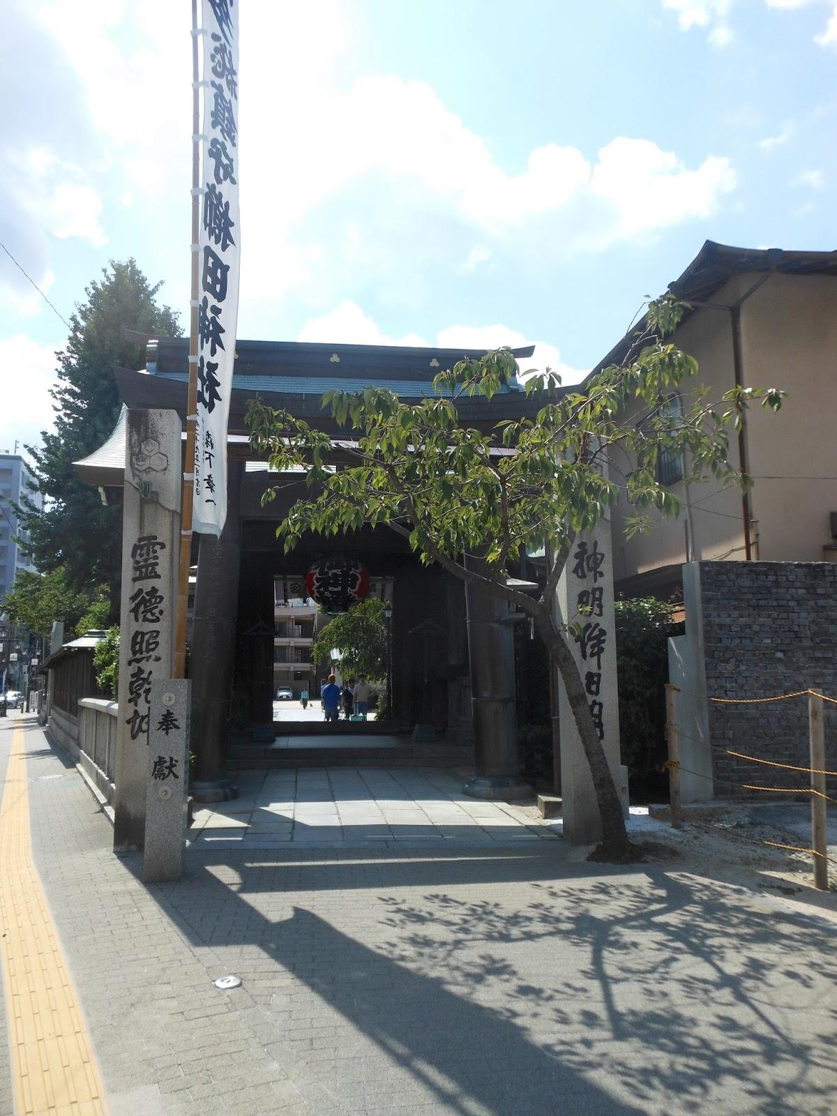 Hokkaido Kudasai: Fukuoka - Kushida Shrine and Asian Art ...