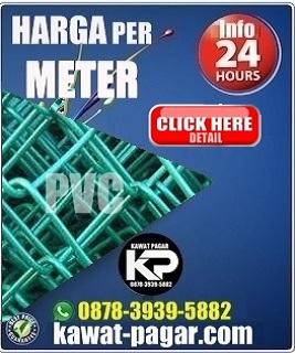 harga kawat pagar harmonika pvc per meter