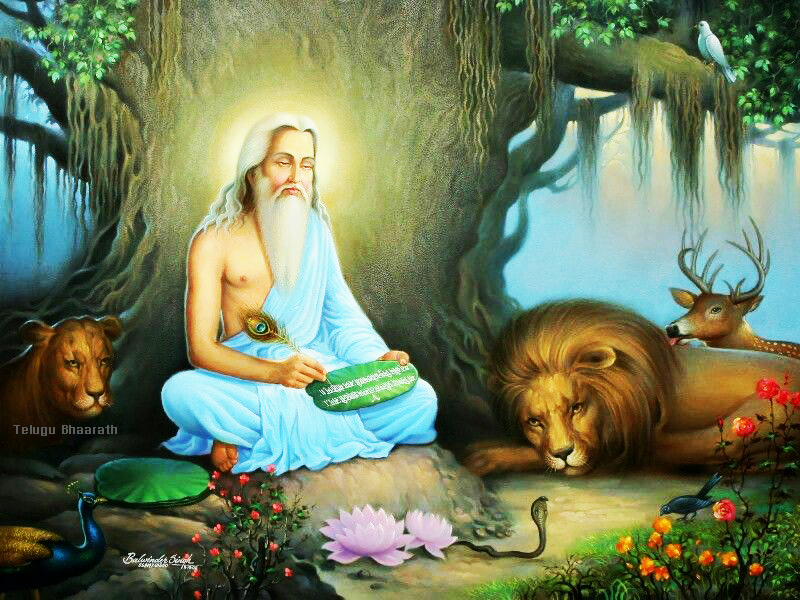 తెలుగు శతక సాహిత్యము - Telugu Sathaka Saahityamu