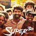 SUPER 30 MOVIE REVIEW BY Bollywood Movies Reviews
