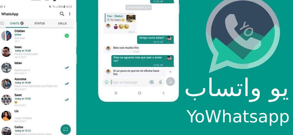 yowhatsapp...تنزيل يو واتساب أحدث إصدار 12.5 مكافحة الحظر 2021