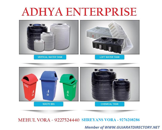 ADHYA ENTERPRISE - 9227524440 9276208286