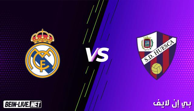 مشاهدة مباراة هويسكا و ريال مدريد بث مباشر اليوم بتاريخ 06-02-2021 في الدوري الاسباني