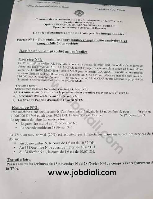 Exemple Concours de Recrutement des Administrateurs 2ème grade (Finance ou Management Public) 2019 - Agence de bassin hydraulique du Tensift