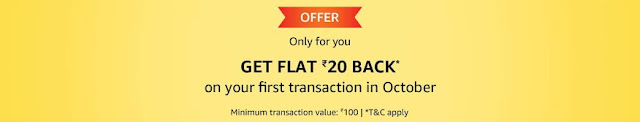 { Proof Added} Amazon (Hidden loot) Scan And Pay Offer - sabhi ke liye Rs.25/50 tak ka cashback