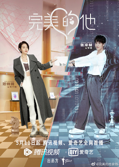 Love Crossed: Petualangan 2 Gadis Hero dan 4 Love Boys keluar dari Dunia Virtual (3)