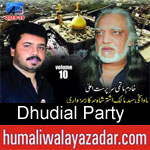 https://www.humaliwalyazadar.com/2018/09/dhudial-party-nohay-2019.html