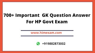 700+ Important GK Question Answer For HP Govt Exam