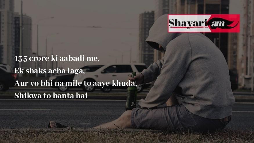Sad-shayari-in-hindi-for-love-ek-shak-acha-laga-tha