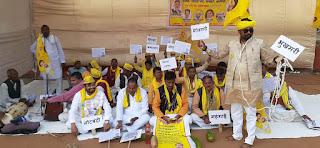 FB_IMG_1573926244395 सुभासपा ने महंगाई , बेरोजगारी और भ्रष्टाचार के खिलाफ किया धरना प्रदर्शन-Rajbhar IN INDIA
